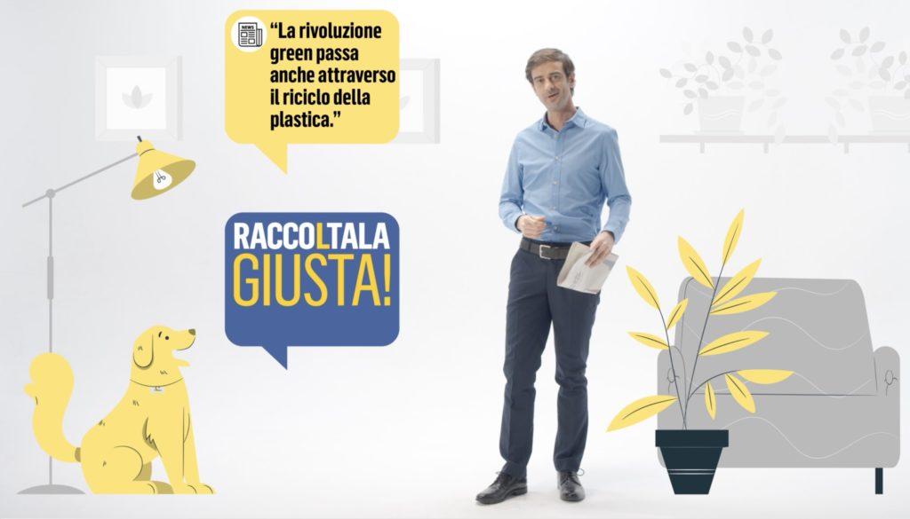 L'Italia è un paese che investe nel riciclo n.0