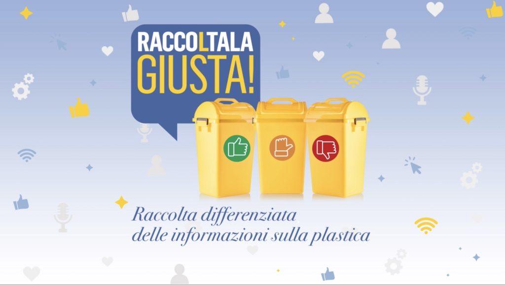 Raccoltala Giusta, la raccolta differenziata delle informazioni sulla plastica n.0